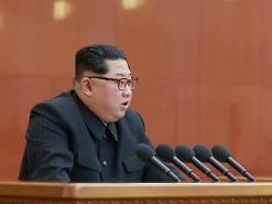 N. Korea's nuclear test si…