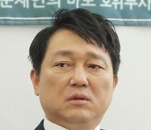 민주, 송파을 등 6·13 국회의원 재보선 4곳 경선결과 오늘 발표