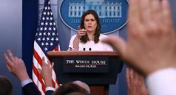 .白宫:朝鲜采取实质性措施前不会放松制裁.
