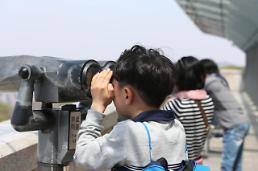 """.""""和平,新的开始"""" 韩朝首脑会谈结果引期待."""