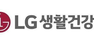 LG생활건강, 日화장품업체 '에이본' 인수 …현지 입지 강화