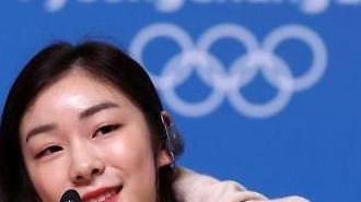 김연아, 4년 만에 아이스쇼 주제 발표 디스 이즈 포 유