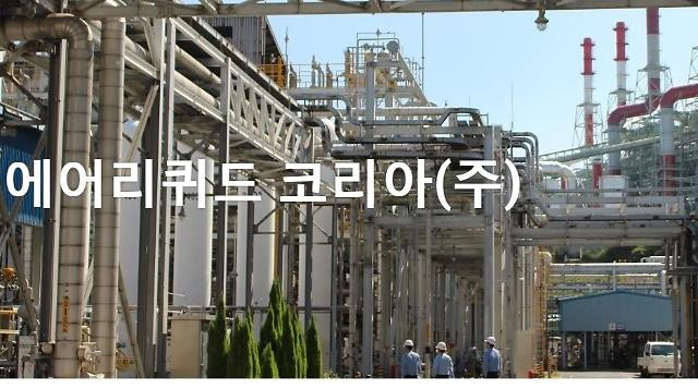 French company agrees to expand industrial gas production in S. Korea