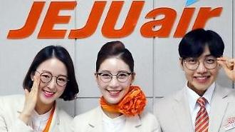 Jeju Air's unconventional …