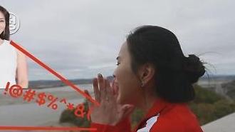 [날씨요정] 남북정상회담 D-2, 목 놓아 불러본 그 이름