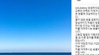 """김경란""""반드시 좋은 모습으로 찾아뵙겠다,아팠던 지난 시간 딛고 열심히 살 것"""""""