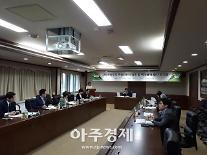 논산시, '세계보건기구(WHO) 고령친화도시' 가입 완료