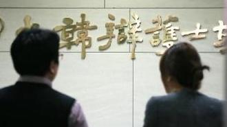 [법조 360˚] 대한변협, 로스쿨 공멸 방지 큰그림 그리다