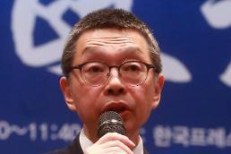 [법조 360˚] 김현 회장,