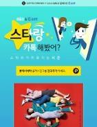 [영화가 소식] 유해진·김민재와 대화하자! 롯데시네마, 레슬러 츄잉챗 진행