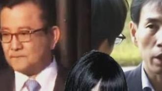 [오소은의 LIVE] 마약사건 '박봄' 수사 담당 '김수창·김학의'