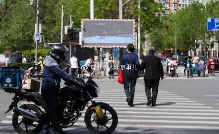 [중국포토] 베이징서 무단횡단하면 전광판 생중계
