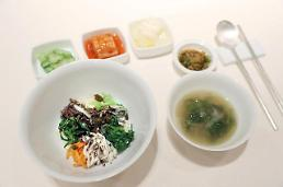 .Inter-Korean summit dinner to serve menu symbolizing detente and harmony.