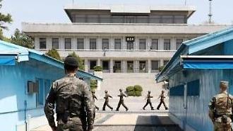[남북정상회담 D-2] 통일부 남북 연락사무소 설치, 2007년 정상회담때도 논의