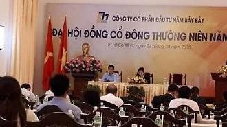 [베트남증시] NBB, 카리나플라자 화재 보상액으로 600억동 지출