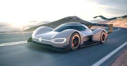 [2018 베이징모터쇼] BMW, 순수전기차 iX3 콘셉트 공개