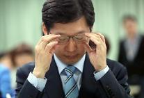 경찰, 김경수 보좌관 '청탁금지법' 위반 혐의 30일 소환