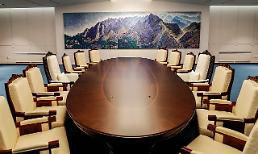 . Oval-shaped table used for frank talks at historic inter-Korean summit.