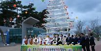 포항불교사암연합회, 부처님 오신 날 봉축 기념 시민소통문화제 열어