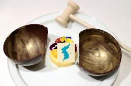 . Dessert for inter-Korean summit dinner gets on Japans nerves    .