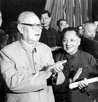 [윤이현 기자의 중국인물 열전] 마오쩌둥과 덩샤오핑의 은인…'예젠잉'
