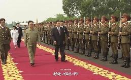 .金正恩将检阅韩国国军仪仗队.