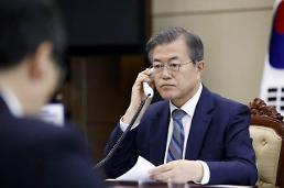 .韩朝首脑会谈明日举行 文在寅施政支持率升至69.3%.