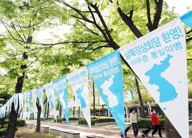 韩朝首脑会谈D-1 随处可见韩半岛旗