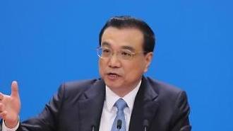 중국 또 600억 위안 감세조치, 중소·혁신기업 지원