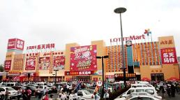 .Chinese retail group Wumei acquires Lotte Mart stores in northern China .