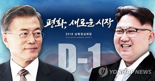韩朝首脑会谈明举行 或成半岛走向和平的起点