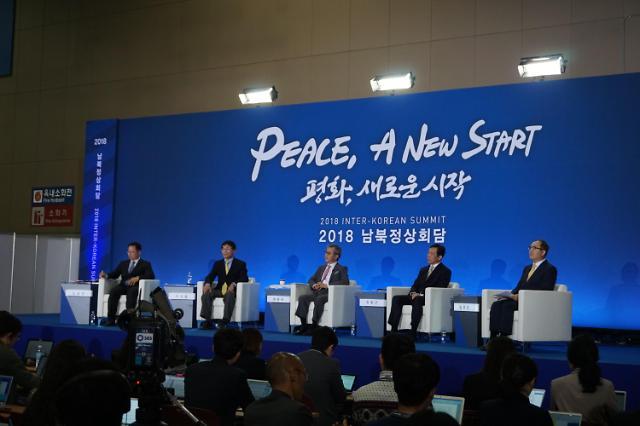 韩朝首脑会谈专家讨论会在主新闻中心举行