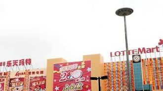 롯데마트, 中 베이징 21개점포 현지 업체에 매각