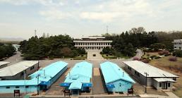 .Leaders of two Koreas to plant commemorative tree in truce village.