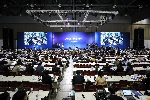 新闻中心人气高 各国媒体聚焦韩朝首脑会谈