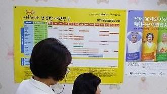 [이정수의 藥속]예방접종, 성인도 선택 아닌 필수