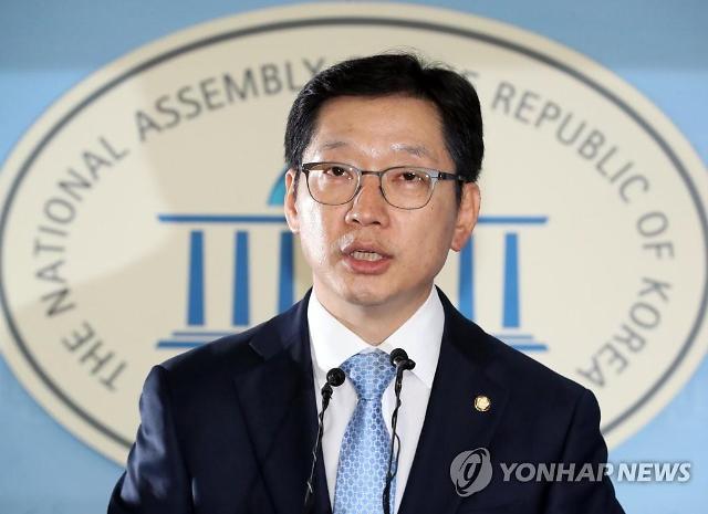 경찰 김경수 휴대전화·계좌 영장신청…검찰이 기각