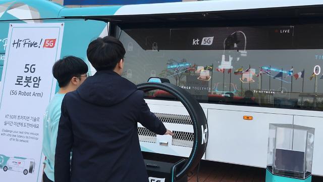 [AJU VIDEO] 韩朝首脑会谈主新闻中心5G人机互动手臂体验