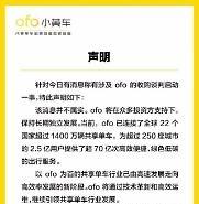 매각설 휩싸인 오포, 성명 내고 공식 부인