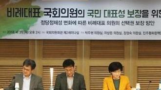 [법과정치人] 바른미래에 발 묶인 '비례3인'…탈당vs출당 딜레마