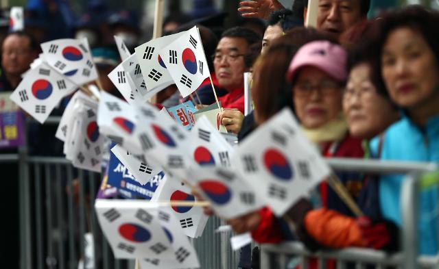 韩国民众预祝韩朝首脑会谈成功