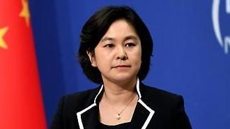 중국, 남북정상회담 성공 기원…한반도 비핵화, 평화정착 바란다