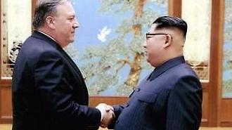 [글로벌포토] 김정은 만나 악수하는 폼페이오 美국무장관