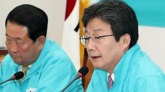 유승민 오늘 정상회담 유일 목표는 완전한 비핵화 약속 문서화