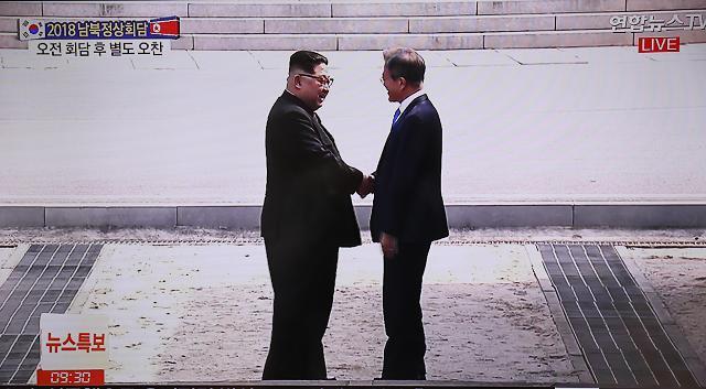 <快讯>见证历史!文在寅与金正恩握手