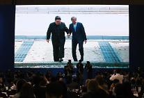 [남북정상회담] 김정은 수행단, 김여정 김영남 리수용 등 방남