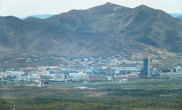 韩半岛新经济版图轮廓初显 打造韩朝经济共同体不是梦想