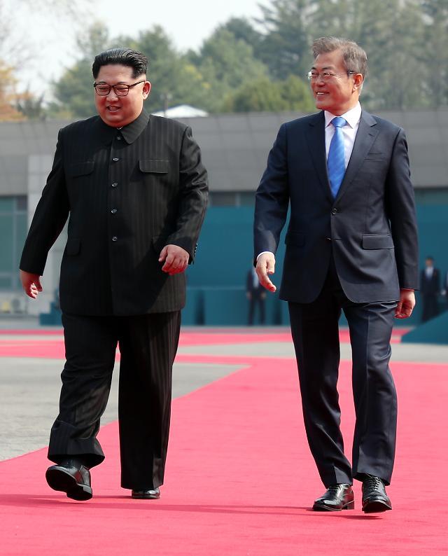 韩朝首脑会谈正式开始