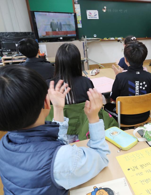 小学生也关心国家大事!教室内观看首脑会谈直播
