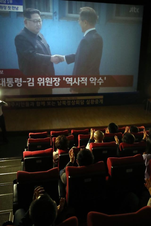 电影院也能看首脑会谈直播?